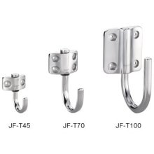 Stainless Steel Friction Swing Hook