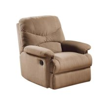LIGHT BROWN MFB RECLINER