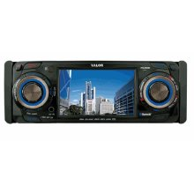 """1 DIN AM/FM/DVD Receiver with 3.5"""" TFT LCD Monitor"""