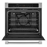 Maytag 30-Inch Wide Single Wall Oven with True Convection - 5.0 cu. ft.