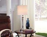 Metal Table Lamp (2/CN) Product Image