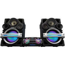 2300 Watt Extra Large Audio System