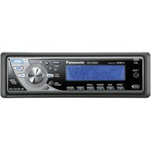 Multi-Format CD Player/Receiver with CD Changer Control