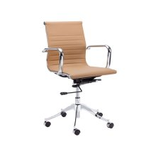 Tyler Office Chair - Brown