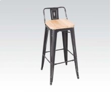 Gaius Bar Height Stool