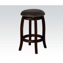 Espresso Bar Stool W/swivel