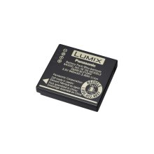 ID Secured Battery