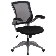 Mid-Back Black Mesh Swivel Task Chair with Gray Frame and Flip-Up Arms