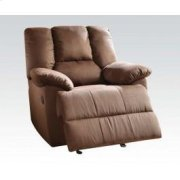 Glider Recliner Product Image