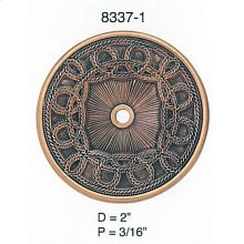 Back Plate/ See Co-coordinating Knob 7155