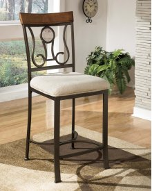 Hopstand - Brown Set Of 4 Dining Room Barstools