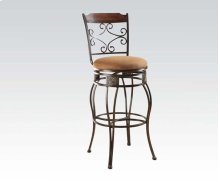 SWIVEL BAR CHAIR @N