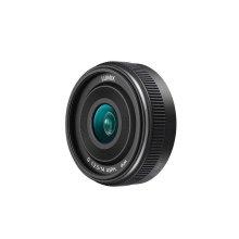 LUMIX G II Lens, 14mm, F2.5 ASPH., Micro Four Thirds - H-H014AK