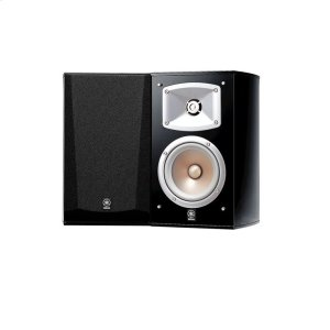 YamahaNS-333 Bookshelf Home Theater Speakers