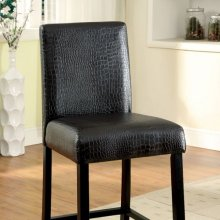 Rockham Ii Counter Ht. Chair (2/box)