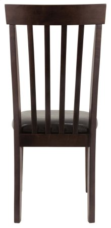 Hammis - Dark Brown Set Of 2 Dining Room Chairs