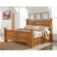 Bittersweet - Light Brown 5 Piece Bed Set (King)