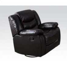Esp. Rocker Recliner W/swivel
