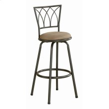 Arches Bar Height Bar Stool