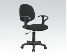 Remi Office Chair