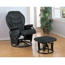 Upholstered Casual Black Swivel Glider and Ottoman Product Image