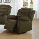 Rodman Casual Chocolate Glider Recliner Product Image