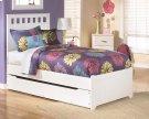 Lulu - White 5 Piece Bed Set (Twin) Product Image