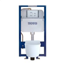 RP Wall-Hung Toilet & In-Wall Tank System - 1.28/0.9 GPF - Matte Silver