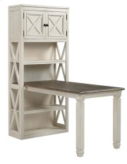 Bolanburg - Two-tone 2 Piece Home Office Set Product Image