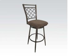 Aldric Bar Chair