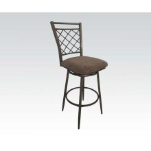 Aldric Bar Chair