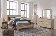 Kianni - Taupe 2 Piece Bedroom Set Product Image