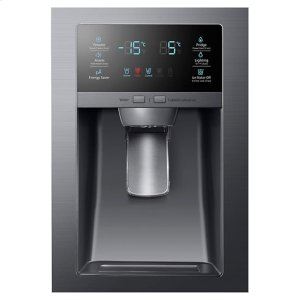 External Water and Ice Dispenser