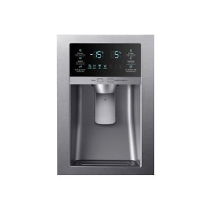 LED Display with Water and Ice Dispenser