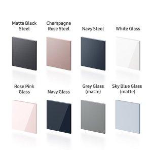 Customizable door colors