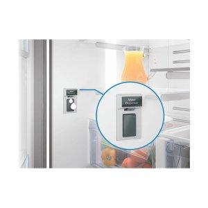 Interior Filtered Water Dispenser