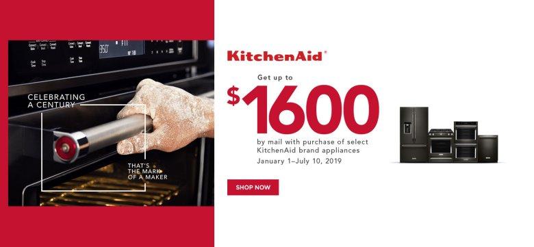 KitchenAid ADC & DMI Presidents Day 2019