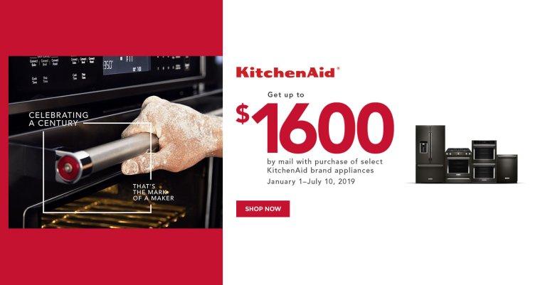 KitchenAid ADC & DMI Memorial Day 2019