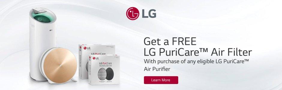 LG PuriCare Filter Offer 2018