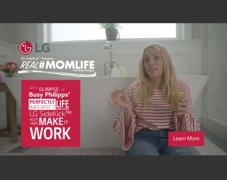 LG MomLife with Busy Philipps 2017