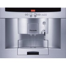 """24"""" Fully Automatic Built-in Savor Coffee Machine"""