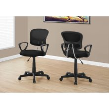 OFFICE CHAIR - BLACK MESH JUVENILE / MULTI-POSITION