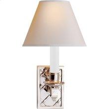 Visual Comfort AH2013PN-NP Alexa Hampton Gene 1 Light 7 inch Polished Nickel Decorative Wall Light