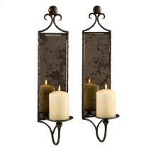 Hammered Mirror Wall Sconces - Set of 2