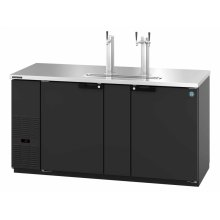 HDD-3-69, Refrigerator, Two Section, Black Vinyl Back Bar Direct Draw, Solid Doors