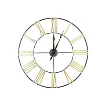 Metal Wall Clock