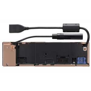 Reference-Quality CD Tuner with Digital DSP and USB Port with Digital Direct Signal Transmission
