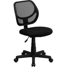 Low Back Black Mesh Swivel Task Office Chair with Curved Square Back