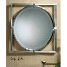 Kagami Square Mirror Product Image