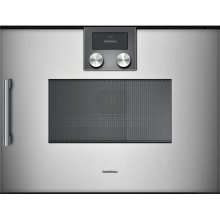 200 series 200 series speed microwave oven Full glass door in Gaggenau Metallic Right-hinged Controls on top